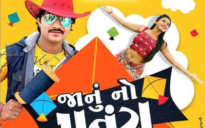 "Gujarati Singer Jignesh Barot releases new song ""Janu No Patang"""