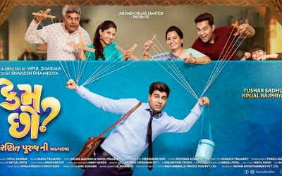 Kem Chho? A Gujarati movie with a strong message