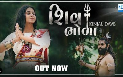 "Kinjal Dave released a new track ""Shiv Bhola"""