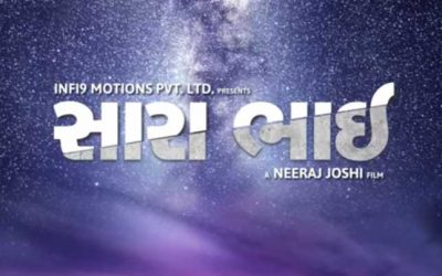 "Teaser motion poster for ""Sara Bhai"" has been released"