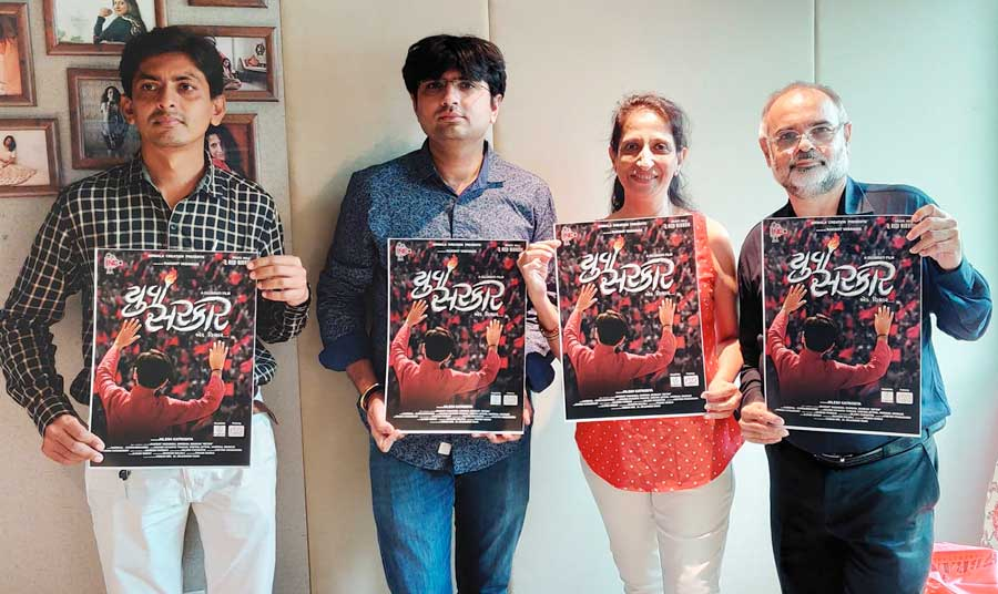Yuva Sarkar Poster