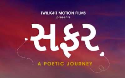 "New Gujarati web series ""Safar – A poetic journey"""